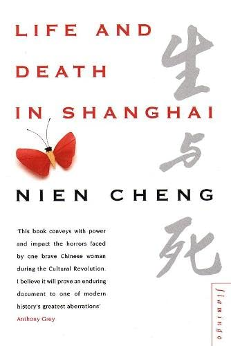 9780006548614: Life and Death in Shanghai