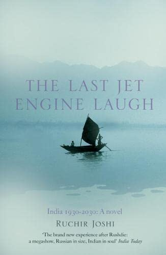 9780006551874: The Last Jet-Engine Laugh