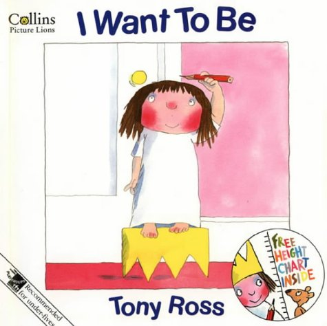 9780006643579: I Want to be (A Little Princess story)