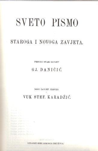 9780006734154: Croatian Bible: Karadzic/Danicic Translation