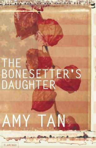 9780007107223: The Bonesetter's Daughter