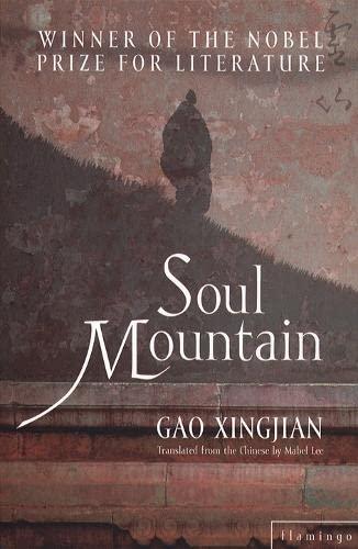 Soul Mountain (Roman): Gao, Xingjian: