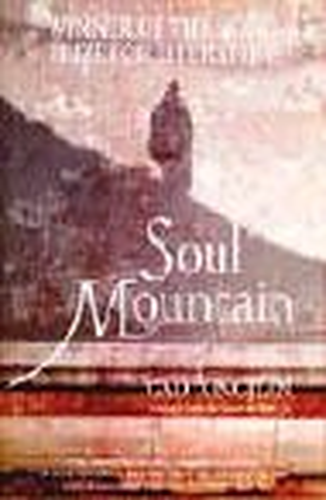 9780007119233: Soul Mountain (Roman)