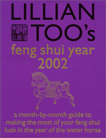 Lillian Too's Feng Shui Year 2002 (0007128355) by Lillian Too