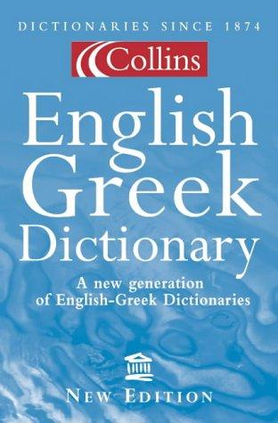 9780007128808: Collins English-Greek Dictionary (English and Greek Edition)