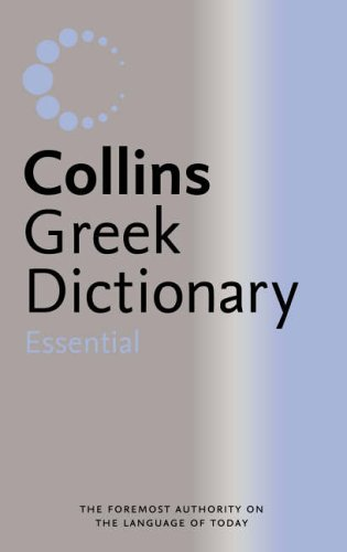 9780007163281: Collins Essential Greek Dictionary