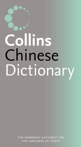 9780007163298: Collins Chinese Dictionary