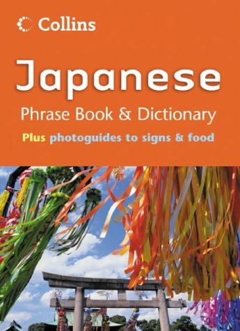 9780007165995: Collins Japanese Phrase Book and Dictionary (Phrasebook & Dictionary)