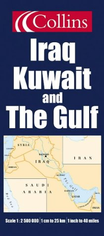 9780007170258: Iraq, Kuwait and The Gulf (Map)