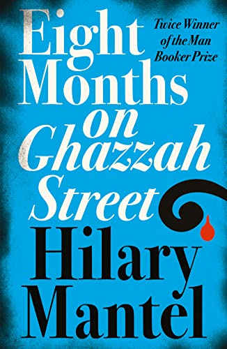 9780007172917: Eight Months on Ghazzah Street