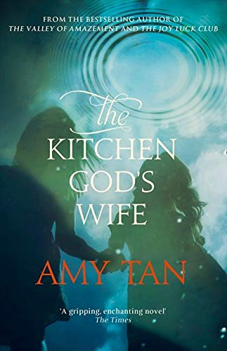 9780007179978: The Kitchen God's Wife