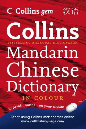 9780007180165: Collins Gem Mandarin Chinese Dictionary (Collins Gem)