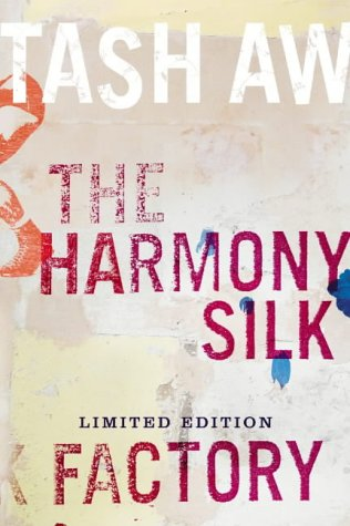 9780007183227: The Harmony Silk Factory