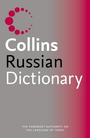 9780007183821: Collins Russian Dictionary
