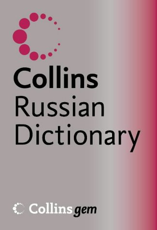 9780007195879: Collins Gem - Russian Dictionary