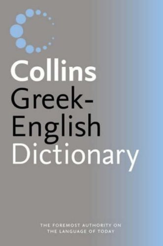 9780007196364: Collins Greek-English Dictionary
