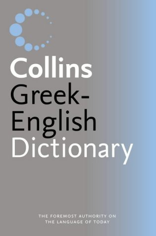 9780007196364: Collins Greek-English Dictionary (English and Greek Edition)