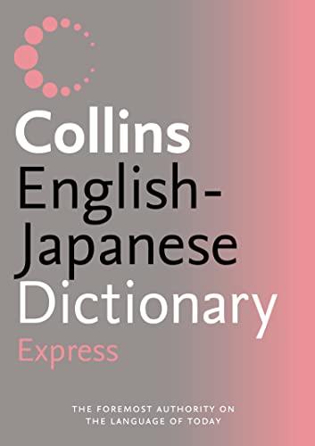 9780007196555: Collins Shubun Express English-Japanese Dictionary