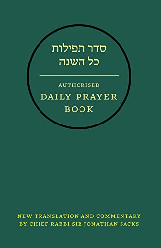 9780007200917: Hebrew Daily Prayer Book