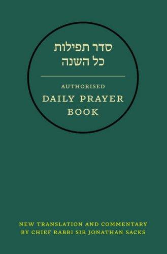 9780007200924: Hebrew Daily Prayer Book