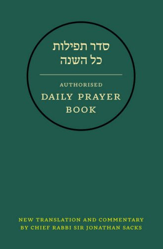 9780007200924: Hebrew Daily Prayer Book: Presentation Edition