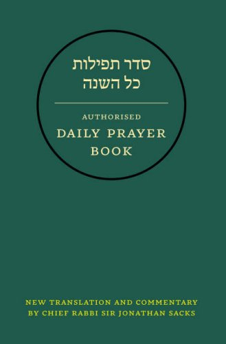9780007200948: Hebrew Daily Prayer Book: Reader's Edition