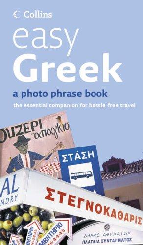 9780007208371: Easy Greek: Photo Phrase Book