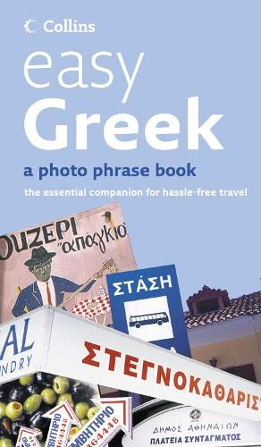 9780007208371: Easy Greek: Photo Phrase Book