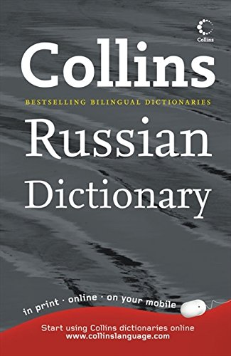 9780007208913: Collins Russian (Collins Dictionary and Grammar)
