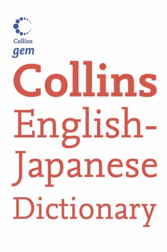 9780007224012: English-Japanese Dictionary