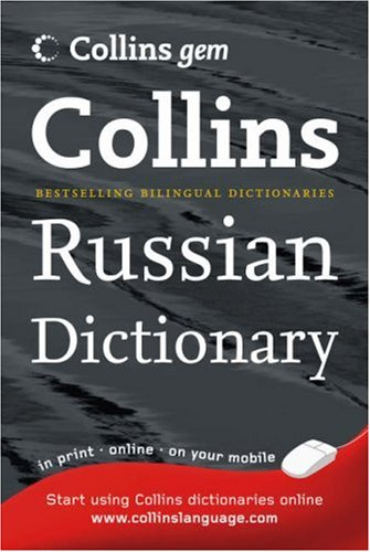 9780007224166: Russian Dictionary (Collins Gem) (English and Russian Edition)