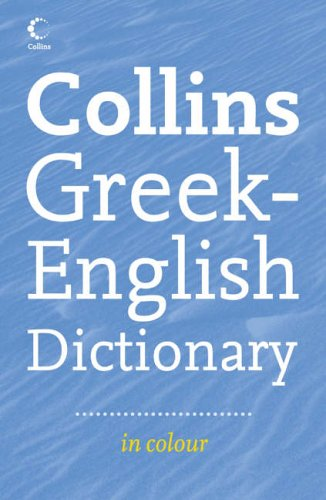 9780007224272: Collins Greek-English Dictionary