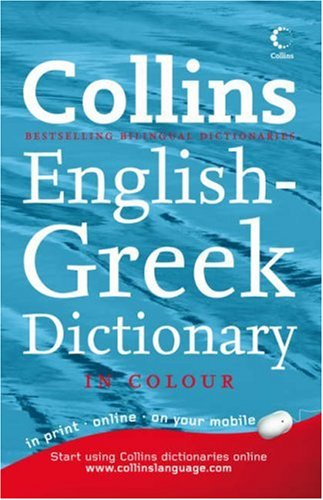 9780007224289: Collins English-Greek Dictionary