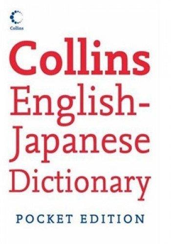 9780007224302: Collins Pocket English-Japanese Dictionary (Shubun Express)