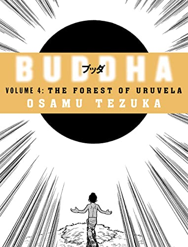 9780007224548: Buddha, Vol. 4: The Forest of Uruvela