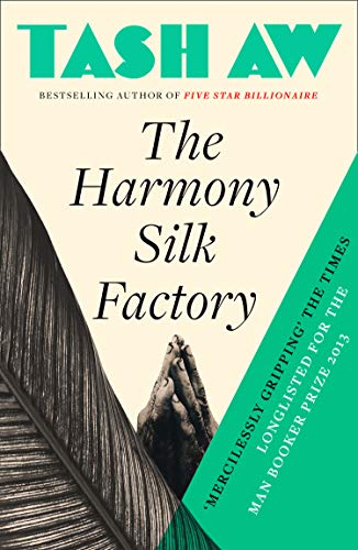 9780007232284: The Harmony Silk Factory