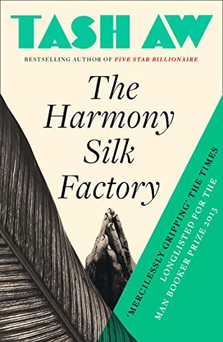 9780007232284: The Harmony Silk Factory