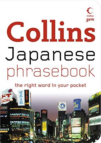 9780007246793: Collins Gem - Japanese Phrasebook