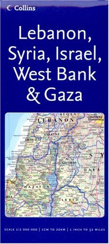 9780007247677: Lebanon, Syria, Israel, West Bank and Gaza (Reference Map)