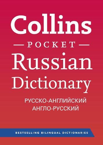 9780007263752: Collins Russian Dictionary (Collins Pocket)