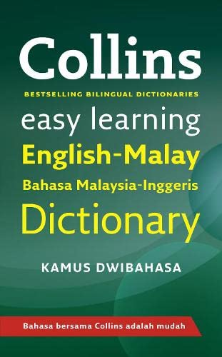 9780007264049: Easy Learning Malay Dictionary (Collins Easy Learning Malay) (Malay and English Edition)