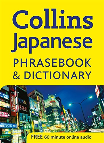 9780007264582: Collins Japanese Phrasebook and Dictionary