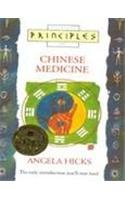 9780007273058: Chinese Medicine: The Only Introduction You'll Ever Need (Principles Of)