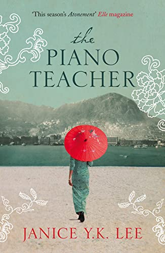 9780007286379: The Piano Teacher