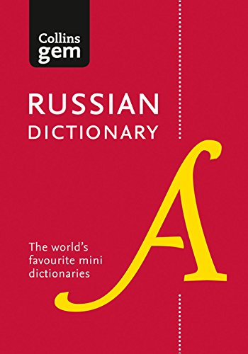 9780007289615: Collins Gem Russian Dictionary (Collins Gem)