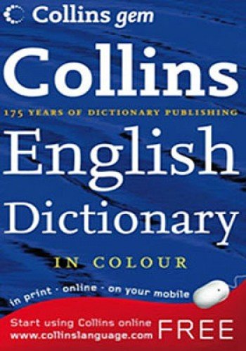 9780007290338: English Dictionary (Collins GEM)