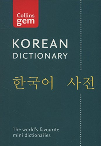 9780007324729: Collins Gem Korean Dictionary (Collins Gem)