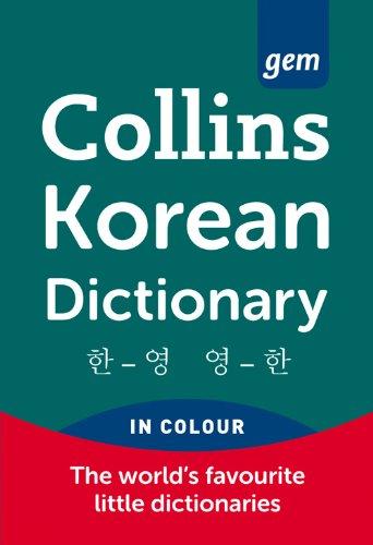 9780007324729: Collins Gem Korean Dictionary (Collins Gem)