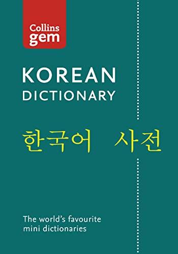 9780007324729: Collins Gem Korean Dictionary