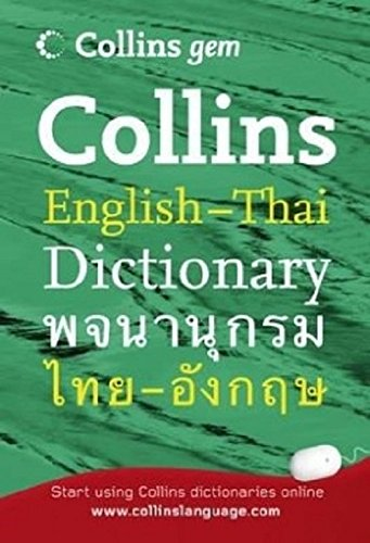 9780007324736: Collins GEM Thai Dictionary (Thai and English Edition)